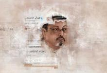 Photo of خلاصات من TRT عربي: 8 سبتمبر/أيلول 2020
