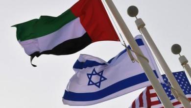 صورة تطبيع الإمارات.. الاتفاق الذي دعّم أركان إسرائيل عسكرياً ووسّع نفوذها