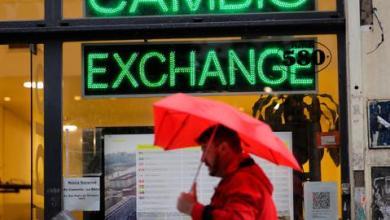 صورة الاقتصاد العالمي ينكمش بأقل من 6٪ خلال 2020