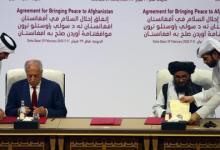 """Photo of الحكومة الأفغانية و""""طالبان"""" على طاولة المفاوضات مجدداً"""