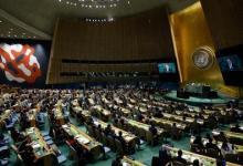 Photo of الأمم المتحدة تصنّف جائحة كورونا بين أعظم التحديات في تاريخها