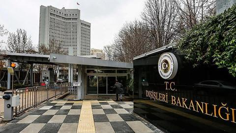 الخارجية التركية تدين إقامة البحرين علاقات دبلوماسية مع إسرائيل
