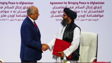 صورة انطلاق أول محادثات سلام مباشرة بين الحكومة الأفغانية وحركة طالبان في الدوحة