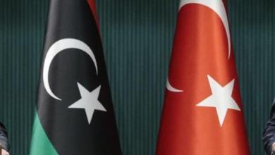 صورة الجريدة الرسمية التركية تنشر مذكرة تفاهمات اقتصادية مع ليبيا