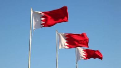 """صورة """"لا يمثل شعبنا"""".. 17 جمعية بحرينية ترفض التطبيع مع إسرائيل"""