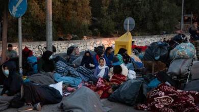 صورة اليونان.. معاناة اللاجئين تتواصل إثر حريق مخيم موريا
