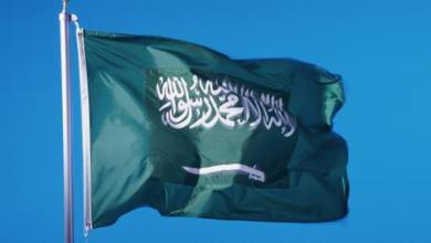 صورة السعودية استعانت بشركة إسرائيلية لاختراق الهواتف