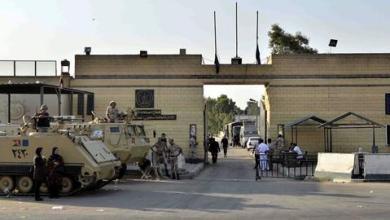 صورة العفو الدولية تطالب بإطلاق سراح نشطاء مصريين