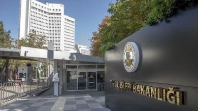 صورة لا قيمة لإدارج شركة تركية في قائمة العقوبات الأوروبية