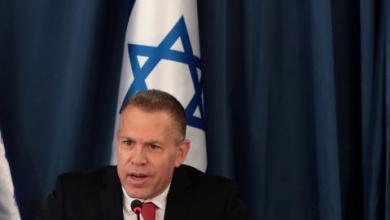 صورة مندوب إسرائيل بالأمم المتحدة يغادر القاعة الأممية إثر انتقادات أردوغان