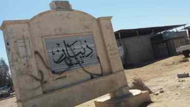 """صورة مقتل""""منير منسي الخلف"""" في حوايج ذيبان بريف دير الزور"""