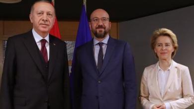 صورة أردوغان يؤكد لرئيسة المفوضية الأوروبية أن تركيا مع الحوار لحل أي مشكلة