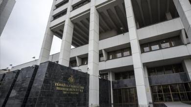 صورة البنك المركزي التركي يرفع الفائدة إلى 10.25%