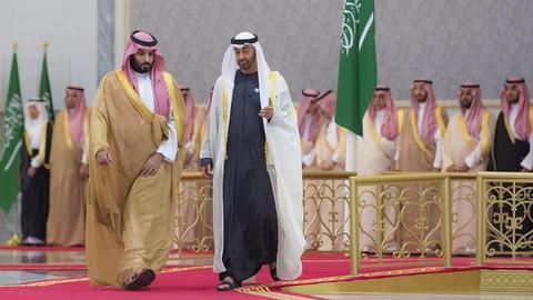 1601195396 6899323 854 481 3 3 - هل تقود السعودية والإمارات المنطقة نحو سباق تسلح نووي؟