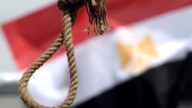 صورة محكمة مصرية تصدر حكماً نهائياً بإعدام 6 مدانين بتأسيس خلية مسلحة