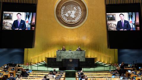 1601320786 8973857 4920 2771 4 222 - في الأمم المتحدة.. قادة يطالبون بحق بلادهم من الاستعمار