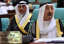 صورة الكويت.. مجلس الوزراء يعين ولي العهد أميراً للبلاد ودول عربية تعلن الحداد