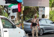 صورة السعودية والإمارات تنتهكان سيادة اليمن