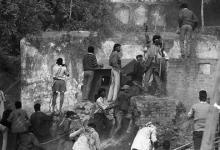 """صورة باكستان تدين تبرئة الهند لمتهمين بقضية مسجد """"بابري"""" وتحذّر من الإسلاموفوبيا"""