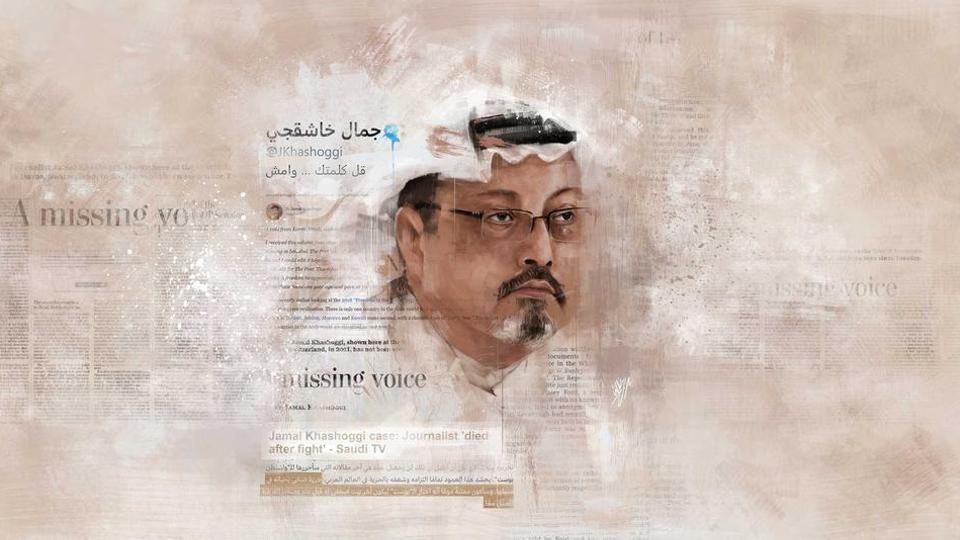 النيابة السعودية تغلق ملف قضية جمال خاشقجي دون ذكر أسماء المتهمين