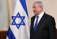 صورة نتنياهو يرحب باتفاقية تطبيع العلاقات بين إسرائيل والبحرين