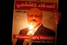 صورة دول غربية توجه رسالة حاسمة إلى السعودية بشأن قتلة خاشقجي