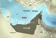 """صورة إطلاق نار في """"مسندم"""" قرب الحدود مع الإمارات.. وتحرك عاجل من السلطات العمانية"""