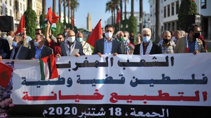 شارك عشرات المغاربة في وقفة احتجاجية في الرباط تضامناً مع فلسطين، ورفضاً للتطبيع الإماراتي والبحريني مع إسرائيل
