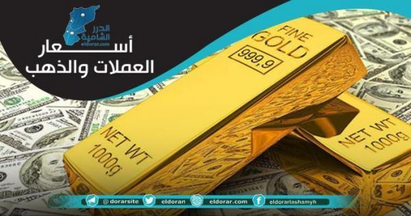 89 11 17 1 303 - الليرة السورية تعاود الهبوط مجددًا أمام الدولار.. وإليكم نشرة الأسعار