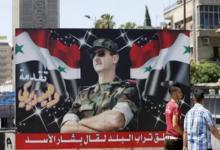 """صورة صحيفة: """"بوتين"""" أمام خيارين لحسم مصير بشار الأسد"""