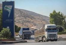 """صورة """"باب الهوى"""" ينفي تأخر دخول المساعدات الأممية إلى سوريا"""