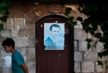 Photo of في تطور مفاجئ.. علويون يطالبون بشار الأسد بالتنحي عن السلطة