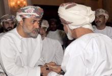 """صورة تقرير فرنسي يكشف أكبر تحول في سلطنة عمان أجراه هيثم بن طارق بعد """"قابوس"""""""