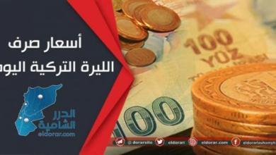 صورة بعد سقوط قياسي.. أسعار صرف الليرة التركية أمام الدولار الأمريكي