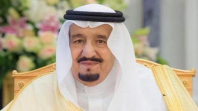 """صورة أمر ملكي عاجل من """"الملك سلمان"""" بشأن منع الدخول إلى السعودية والخروج منها وعودة العمرة"""