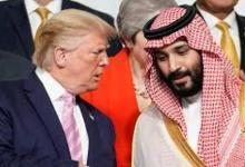 """صورة مسؤول أجنبي يكشف أسرار """"محمد بن سلمان"""" داخل الاجتماعات المغلقة (فيديو)"""