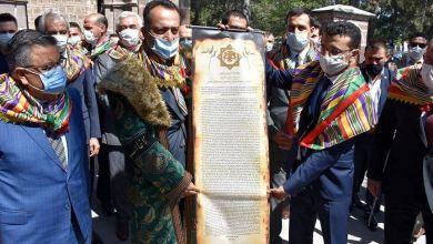 """صورة ولاية """"بيلجيك""""التركية تحتفل بالذكرى الـ739 لوفاة """"أرطغرل"""""""