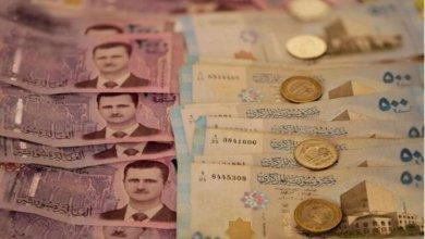 صورة أسعار العملات والذهب الأحد مقابل الليرة السورية والتركية 17 10 2020 –