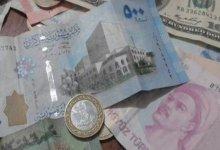 صورة تحسن بسيط لليرة التركية وانخفاض للسورية مقابل العملات الأجنبية 20 10 2020 –