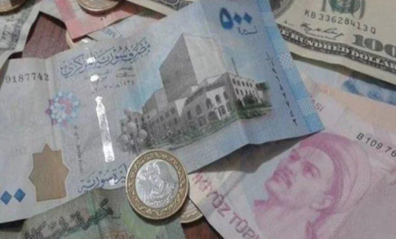 والعملات الأجنبية 1 - تحسن بسيط لليرة التركية وانخفاض للسورية مقابل العملات الأجنبية 20 10 2020 -