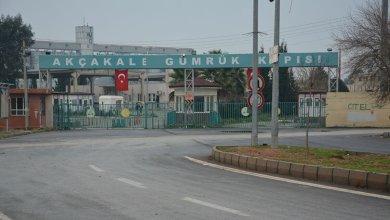 صورة مشروع تركي لاستعادة العلاقات التجارية مع المناطق الحدودية السورية – Mada Post
