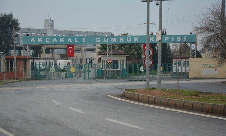 لاستعادة العلاقات التجارية مع المناطق الحدودية السورية - مشروع تركي لاستعادة العلاقات التجارية مع المناطق الحدودية السورية - Mada Post