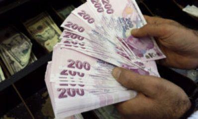 التركية 300x181 - الليرة التركية تواصل تحسنها أمام العملات الأخرى