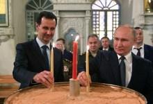 صورة موقف روسيا من ترشح بشار الأسد للانتخابات الرئاسية