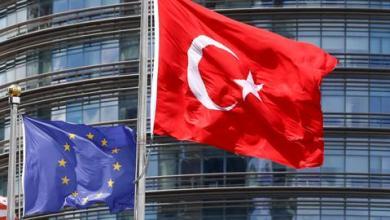 صورة أنقرة تؤكد تصميمها على دفع عملية انضمامها إلى الاتحاد الأوروبي