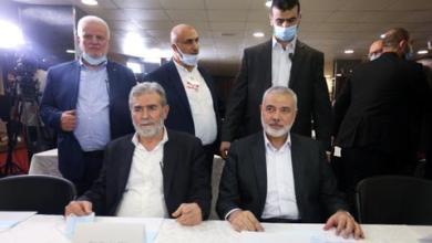 """صورة في سبيل المصالحة.. """"حماس"""" تدعو لحوار فلسطيني عاجل وشامل"""