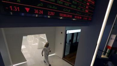 صورة انكماش حاد لاقتصاد دبي وأعباء ديونها تسوء في 2020