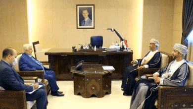 صورة المعلم يتسلم نسخة من أوراق اعتماد سفير سلطنة عمان لدى نظام الأسد