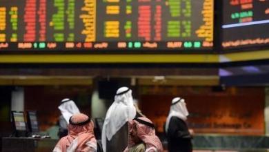 صورة بورصات الخليج.. مكاسب قوية للكويت وهبوط حاد في السعودية والإمارات
