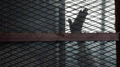 صورة إدانات حقوقية لإعدام السلطات المصرية 15 معارضاً